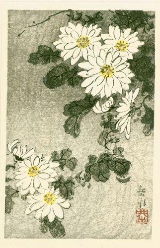 Ide Gakusui Japanese Woodblock Print - Chrysanthemums
