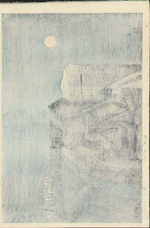 Kawase Hasui Woodblock Print - Daimotsu (SOLD)