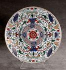 A Beautifully Decorated Famiile Verte Dish, Kangxi Period