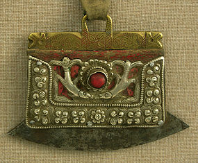 antique Tibetan flint strike pouch
