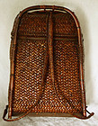 Vintage Woven backpack from the Philippines