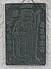 Chinese carved wooden printing inkblock Fu Lu Shou