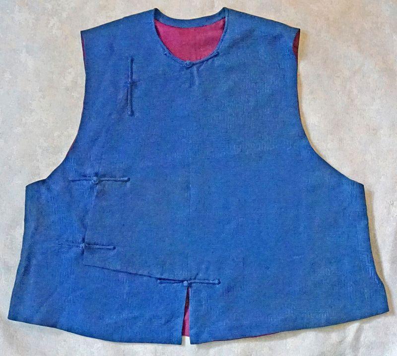 Lovely Antique Chinese Manchu style silk vest