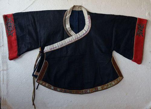 Antique Chinese Ethnic Minority Woman's  Jacket