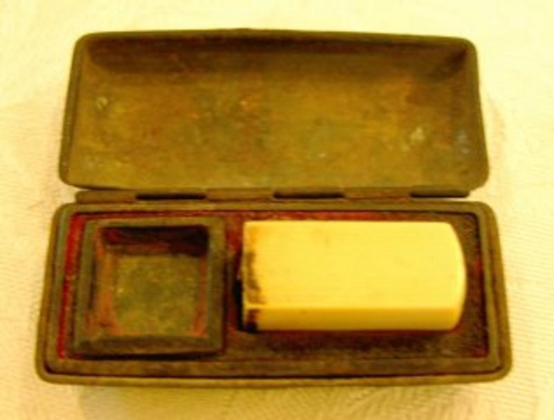 Ivory Chinese Chop in original  Leather Case Rare