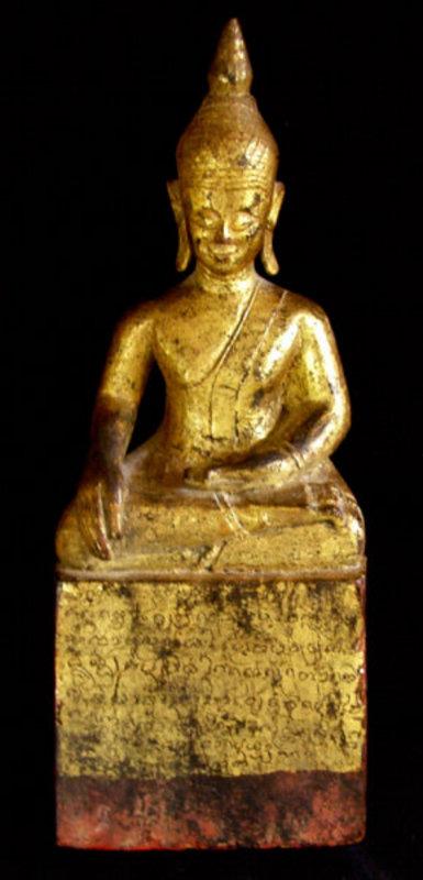 Wooden Burmese Temple Buddha with Khmer Script