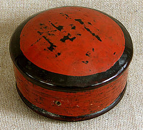 Chinese Yi Ethnic Minority Lacquer Tobacco Container