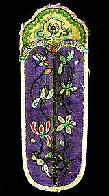 Chinese Embroidered Pencil Holder signed