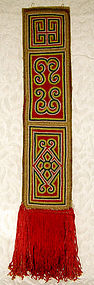 Tibetan embroidered Hair Braid cover worn for festival