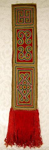 Tibetan embroidered Hair Braid cover worn for festival