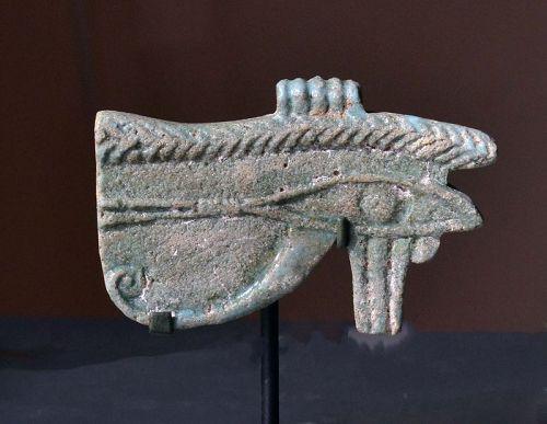 AN ANCIENT EGYPTIAN EYE OF HORUS