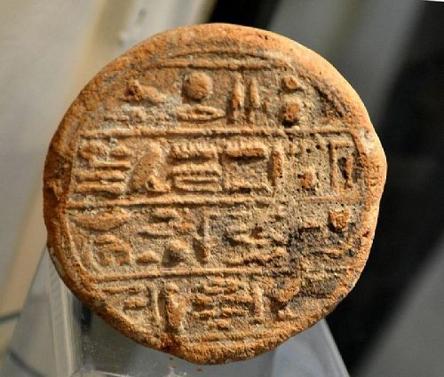 AN ANCIENT EGYPTIAN FUNERARY CONE FOR MONTUEMHAT