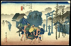 Genuine Hiroshige Woodblock - Mishima - Hoeido Tokaido
