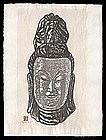 Kiyoshi Saito Woodblock - Buddha Asuki