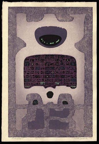 Toshi Yoshida Abstract Woodblock - Delightful