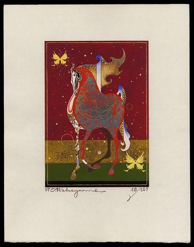 Amazing Tadashi Nakayama Woodblock - Crimson Ema - 19/127