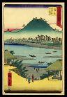 Authentic Hiroshige Woodblock Print from Upright Tokaido - Kambara