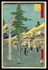 Lovely Hiroshige Woodblock Print: Mishima - Upright Tokaido