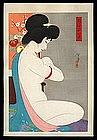 Unusual 20th Century Japanese Woodblock: Nude