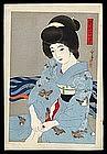Rare 20th Century Japanese Bijin Woodblock