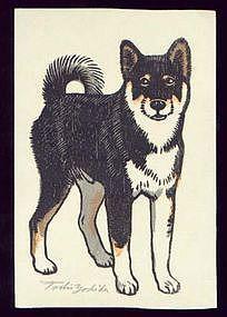 Signed Toshi Yoshida Woodblock - Shiba Dog