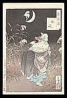 Yoshitoshi 100 Moon Woodblock: Cry of the Fox