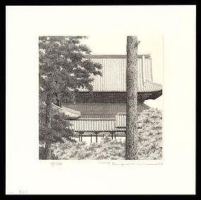 Pristine Tanaka Ryohei Etching - Tofukuji