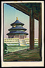 Rare Katherine Jowett Woodblock - Temple of Heaven