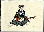 Striking Yoshitoshi Mori Print - Woman and Samisen