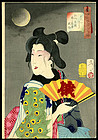 1st State Yoshitoshi Woodblock - Suitable - 32 Beauties