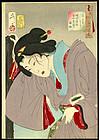 1st State Yoshitoshi Woodblock - Dangerous 32  Beauties