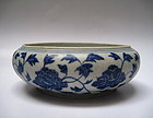 Magnificent Ming Dynasty 15th Century B/W Large Washer