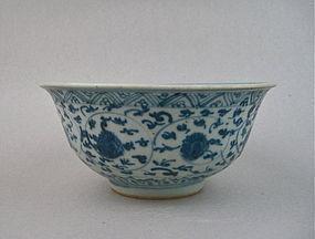 A Ming Dynasty Early 16th Century B/W Bowl