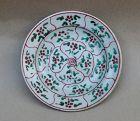 Qing Dynasty 19th Century Polychrome Dish