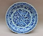 """EXTREMELY RARE YUAN DYNASTY BLUE AND WHITE DISH WITH PHOENIX""""S"""