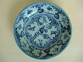 Blue & White  Small Dish
