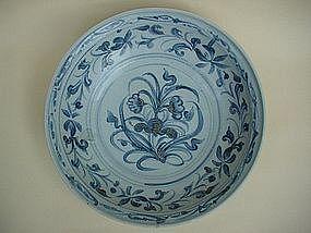 Vietnamese Blue & White Dish