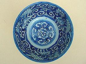 Blue & White Small Bowl