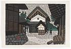 """Kiyoshi Saito - Woodblock Print """"Storage House"""" ."""
