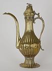 "Large Ottoman Brass Ewer ""Ibrik"", Egypt 19th C."