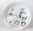 Japanese Arita Kakiemon Porcelain Dish, 18th C.