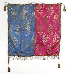 Antique Persian Metal Thread Brocade Silk Cover.