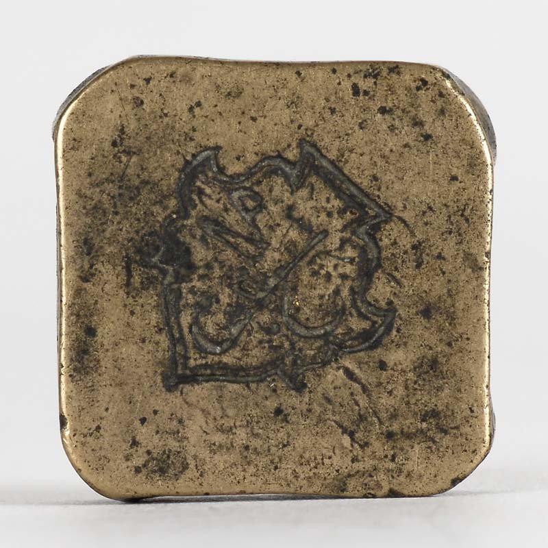 Antique Persian Bronze Intaglio Seal or Weight.