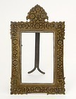 Indo Persian Steel Photo Frame in Koftgari Style, # 2