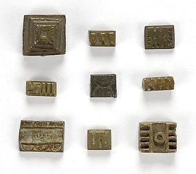 Collection of 9 African Akan Brass Gold Weights, 18th / 19th C.