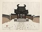 "Kiyoshi Saito - ""Obakusan Uji"", Limited Japanese Print"