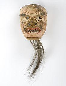 Antique Japanese Noh or Kyogen Wood Mask, Meiji or Edo Period.