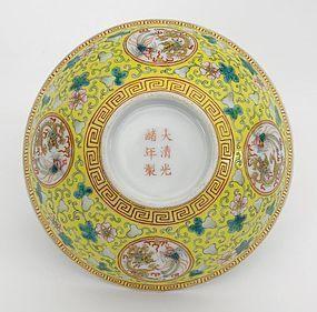 Republic Period Chinese Yellow Ground Medallion Porcelain Bowl.
