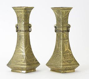 A Pair Etched Islamic Brass Vases w. Calligraphy, c. 1920.