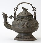 Large Malay Brunei Ritual Bronze Kettle with Animal Motifs, c. 1920.
